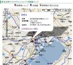 関東アクアマップ